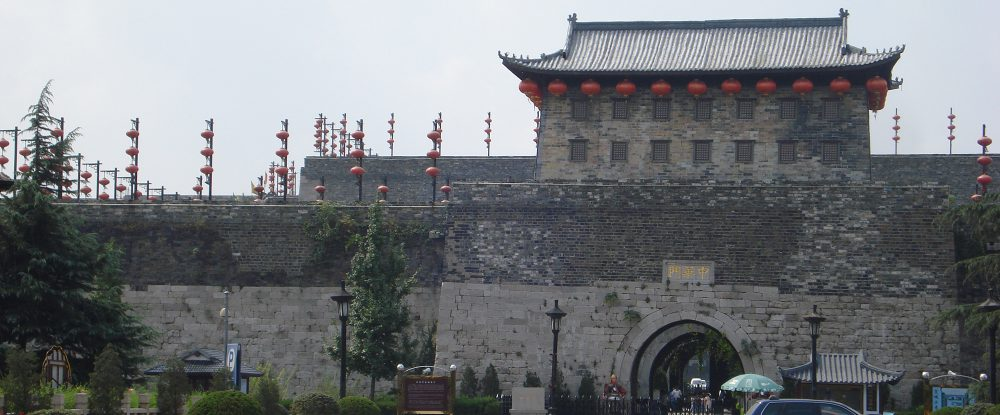 "Study Abroad in Nanjing, China: ""Global Entrepreneurship & Innovation"""