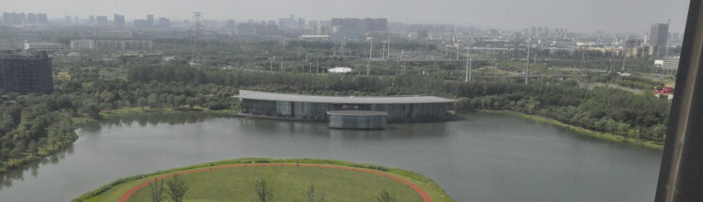 "Study Abroad in Nanjing, China: ""Global Entrepreneurship & Innovation"""