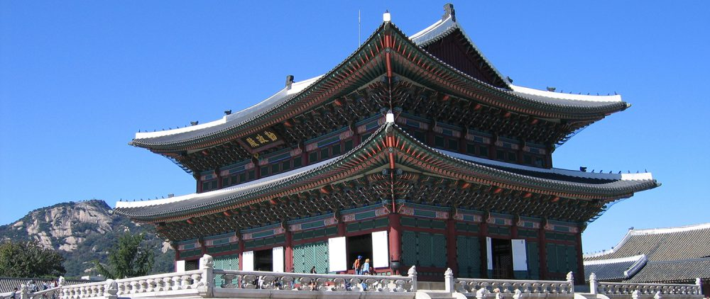 Seoul: Global Correspondent, Fall 2017